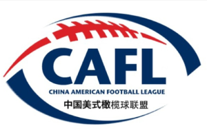 Chinese American Football League